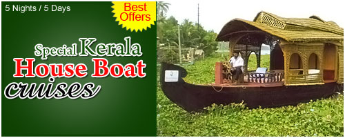 Special Kerala House Boat Cruises
